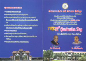 12th Graduation Day will be held on January 10th 2016.