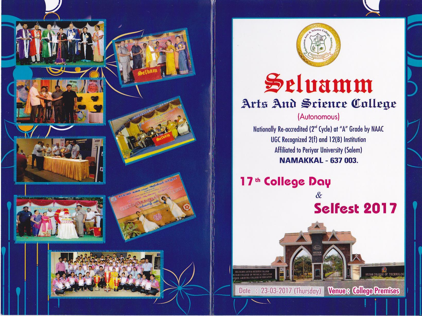 17th Annual Day & Selfest 2017.