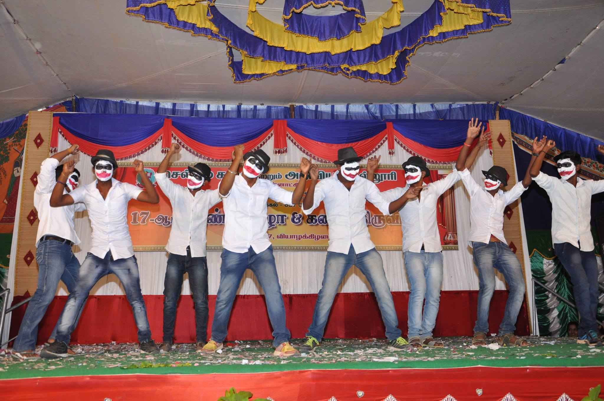 17th Annual Day Celebrations.