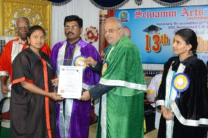 Our esteemed institution celebrated 13th Convocation held on 4/2/2017.
