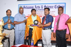 Seminar on Emerging Trends in Electronics