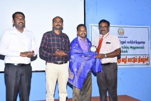 Career Guidance by Namakkal District Employment Officers.
