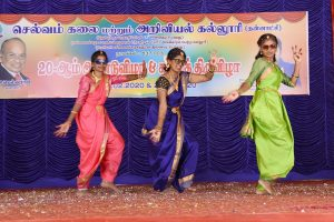 20th Annual Day Celebrations.